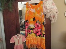 Summertime Swimsuit Coverup - New w/Tags - Size Medium (Also Have A Red One In A Separate Posting) in Kingwood, Texas