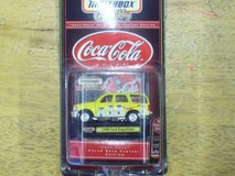 Matchbox -Coca-Cola Polar Bear Fantasy Edition 1998 Ford Expedition 92 in Fort Carson, Colorado