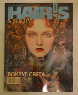 Hairs Russian magazine March 2014 in Naperville, Illinois
